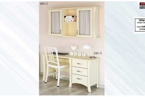 שולחן 245-2 + כוורת 496-2