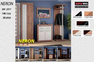 ארון לחדר כניסה  NERON
